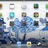 iPad apps I possess