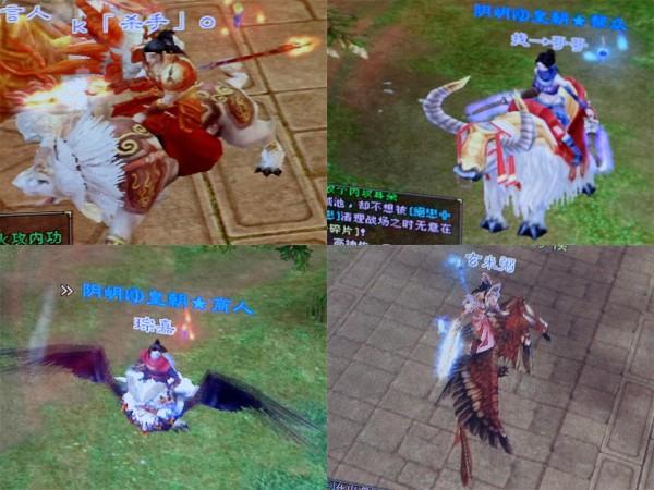 Personas in Zhēng Tú