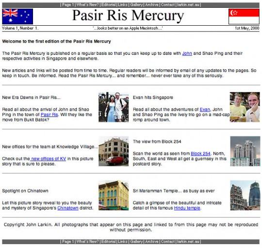 Pasir Ris Mercury Home Page