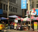 Shih Lin, Taipei, Taiwan