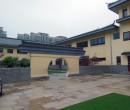Nanjing International School