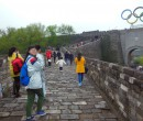 City Wall of Nanjing