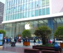 Apple Store Nanjing Road Shanghai China